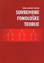 Josipovi-fonoloske